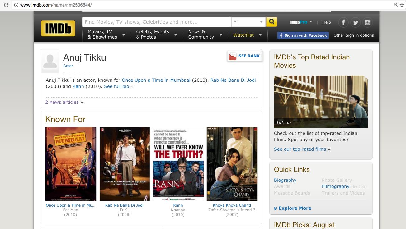 The Internet Movie Data Base recognises Anuj Tikku