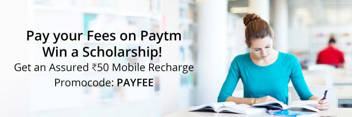 A promotional banner of Paytm highlighting one of its offers.
